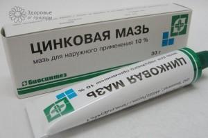 aptechnaya-kosmetika