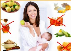 диета для кормящих