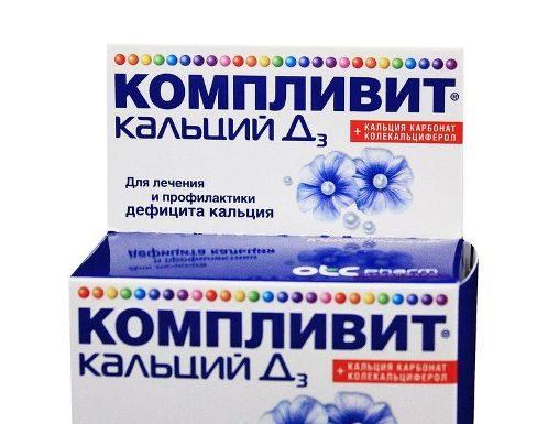 populyarnye-vitaminy