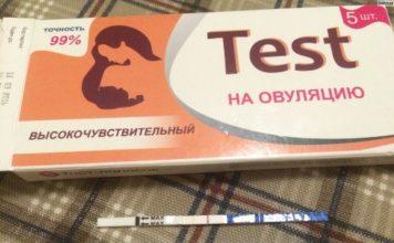 kak-delat-test-na-ovulyaciyu