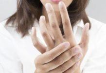 onemenie-ruk