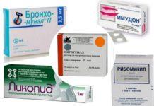 tabletki-dlya-povysheniya-immuniteta