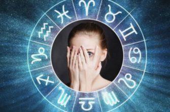 bolezni-znakov-zodiaka